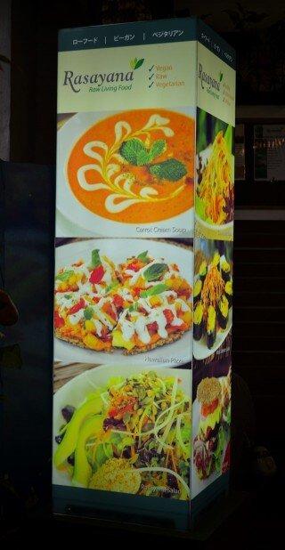 Rotating stand at Rasayana Raw Café in Bangkok, Thailand